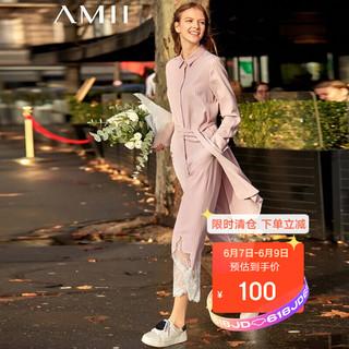 AMII Amii极简仙气蕾丝拼接长衬衫套装春新阔腿九分裤条纹两件套 灰粉(衬衫) 165/88A/L