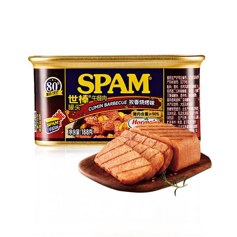 SPAM 世棒 午餐肉罐头 孜然烧烤风味 188g