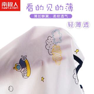 Nan ji ren 南极人 儿童睡衣夏季薄款长袖纯棉幼儿套装男孩女童婴儿家居服宝宝空调服