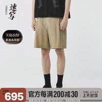 速写男装2021夏新品短裤宽松直筒舒适时尚9L4331900 287黄卡其 XS