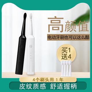 太平有象 电动牙刷成人充电式超声波全自动情侣套装软毛硬毛牙刷男士专用