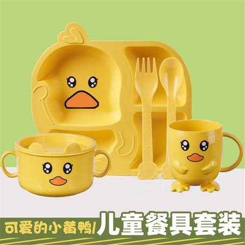 Bejirog 北极绒 宝宝餐盘童餐具套装家用创意卡通可爱吃饭餐盒盘碗杯分格儿童饭盒
