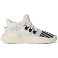 adidas 阿迪达斯 EQT BASK ADV FZ0042 男子休闲鞋