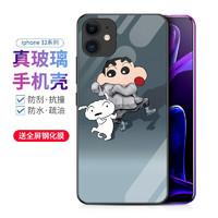 浩彩 iPhone12手机壳 玻璃材质