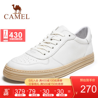 CAMEL 骆驼 男鞋 夏季休闲鞋男透气韩版时尚板鞋小白鞋子潮鞋 米色 39