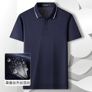 MONTAGUT 梦特娇 321113003 男士短袖T恤