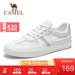 CAMEL 骆驼 男鞋 春夏超纤小白鞋男休闲鞋子男潮鞋韩版透气板鞋子 A022228080,米/灰 40