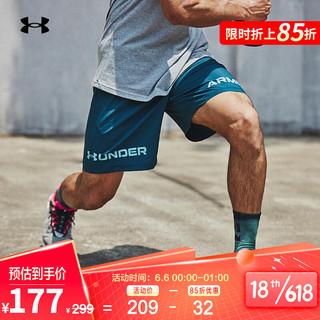 UNDER ARMOUR 安德玛 官方UA Graphic Wordmark男子梭织训练运动短裤1361433 蓝色463 L