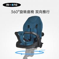 micro 瑞士micro迈古米高溜娃神器手推车婴儿轻便可折叠儿童手推三轮车
