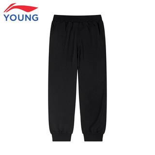 LI-NING 李宁 童装儿童运动裤子男女大童2021年夏款薄款棉质舒适卫裤YKLR365-1黑色150