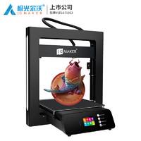 极光尔沃 A5S 3D打印机