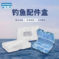 DECATHLON 迪卡侬 8020190 钓鱼配件盒
