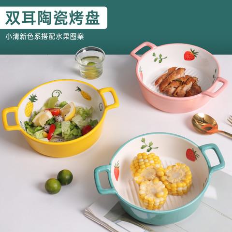 贝瑟斯 北欧风7寸釉下彩陶瓷烘焙双耳烤盘沙拉盘烤箱微波炉碗盘单品