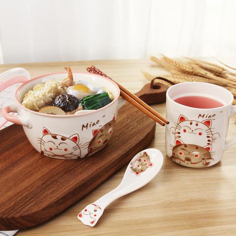 贝瑟斯 萌猫泡面碗马克杯可爱创意餐具套装陶瓷碗带盖礼盒装碗盘单品
