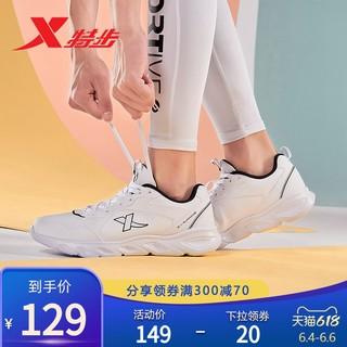XTEP 特步 男鞋跑步鞋男2021春季新款运动鞋男士官方直营正品休闲鞋子男