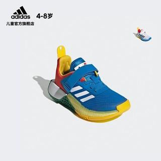 adidas 阿迪达斯 官网 LEGO Sport EL K乐高联名款小童跑步运动鞋FX2873