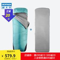 DECATHLON 迪卡侬 自动充气床垫睡袋二合一露营旅行室内加厚午休保暖单人QUMC 睡袋床垫二合一15℃