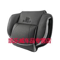 汽车头枕车用护颈枕迈巴赫s级座椅车靠枕航空四季车枕头一对 黑色一个装