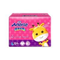 Anerle 安儿乐 干爽超薄系列 婴儿纸尿裤 L66片