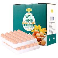 PLUS会员:农光鲜 无抗鲜鸡蛋 60枚 2.58kg