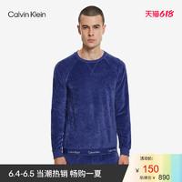 Calvin Klein 卡尔文·克莱 CK UNDERWEAR秋冬经典款 男Logo饰圆领套头针织家居服 NM1567AD