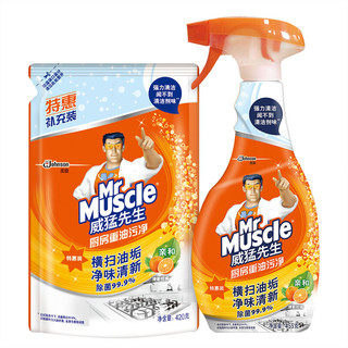 Mr Muscle 威猛先生 厨房清洁剂 455g+420g 清新柑橘