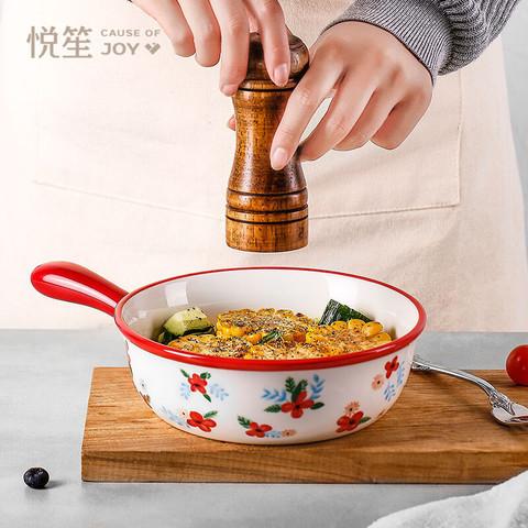 悦笙 佳佰·悦笙美式创意陶瓷烤碗沙拉碗汤碗带把手防烫早餐碗烤箱微波炉焗饭
