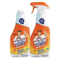 Mr Muscle 威猛先生 厨房清洁剂 清新柑橘