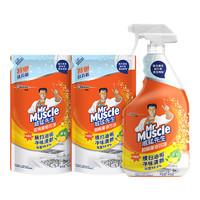 Mr Muscle 威猛先生 厨房清洁剂 946g+550g*2袋 清爽柠檬