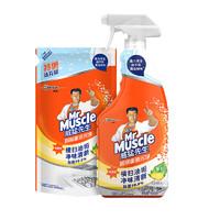 Mr Muscle 威猛先生 厨房清洁剂 650g+550g 清爽柠檬