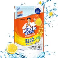 Mr Muscle 威猛先生 厨房清洁剂 420g 清爽柠檬