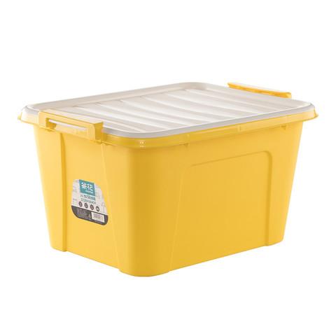 CHAHUA 茶花 塑料收纳箱宿舍学生书籍有盖收纳盒小号箱子车载整理箱无轮轻巧方便夹缝收纳整理储物25L