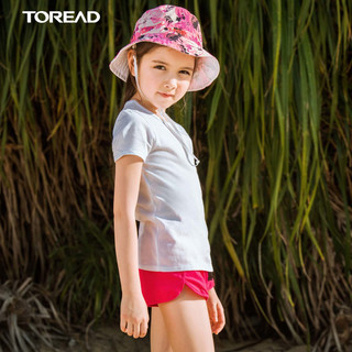 TOREAD 探路者 儿童帽子春夏季户外女童时尚两面佩戴渔夫帽速干遮阳大檐帽