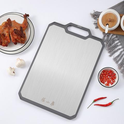 Zhang Xiao Quan 张小泉 厨房切菜板304不锈钢菜板+麦秸秆双面砧板 家用砧板案板水果板 不易发霉刀板 面板