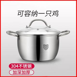 何全利 加厚汤锅304不锈钢三层蒸锅馒头家用2层蒸笼电磁炉燃气用锅具