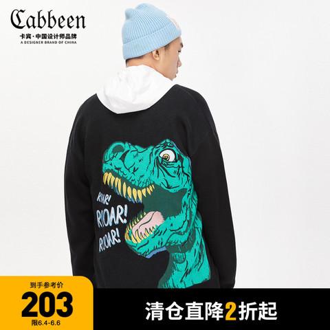 Cabbeen 卡宾 男装休闲针织衫秋冬新款宽松卡通恐龙提花印花开衫外套H