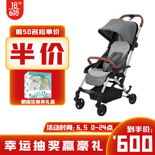 MAXI-COSI 迈可适 maxi cosi 婴儿推车可坐可躺一踩双刹避震装置一键单手秒收轻便折叠 Laika 游牧灰