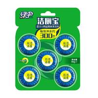 88VIP:EVER GREEN 绿伞 洁厕宝 50g*5块