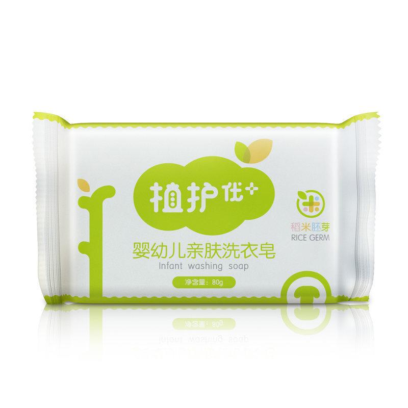 植护 婴儿专用洗衣皂80g*3块