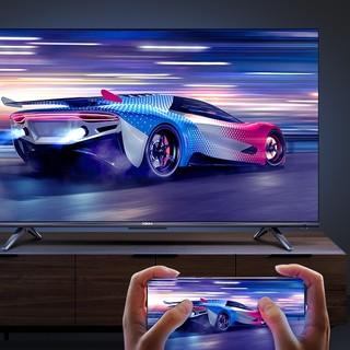 智慧声控、畅快投屏 康佳E8系列液晶电视