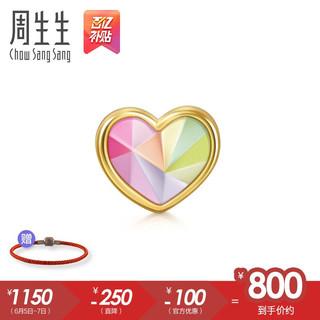Chow Sang Sang 周生生 黄金串珠 Charme宝贝爱情童话系列可爱公主风转运珠 宝宝转运珠 心形