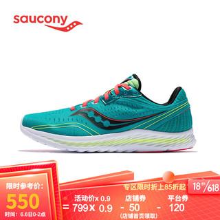 saucony 索康尼 Saucony索康尼 KINVARA菁华11女子轻量竞速训练跑鞋减震缓震跑步鞋运动鞋女鞋S10551 兰绿-10 38