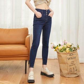 ONLY 2021春季新款单排金属纽扣高腰显瘦九分牛仔裤女|121149043