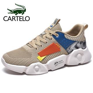 CARTELO 卡帝乐鳄鱼 时尚潮鞋男士透气飞织户外跑步鞋软底运动休闲鞋男 QH3020 卡其 41