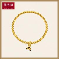 CHOW TAI FOOK 周大福 F209016 足金手链 11.13g