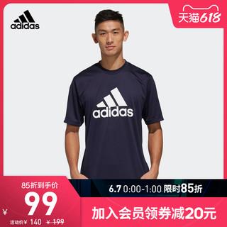 adidas 阿迪达斯 官网adidas M MH BOS TEE男装夏季训练运动短袖T恤FM5371