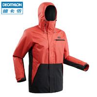 DECATHLON 迪卡侬 WEDZE3  8515717 男款滑雪服