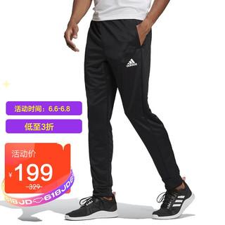adidas 阿迪达斯 ADIDAS 阿迪达斯 男子 训练系列 M SL KT C T 运动 运动裤 GT5567 A/2XL码