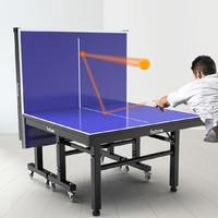 FED 健身乒乓球桌 15mm