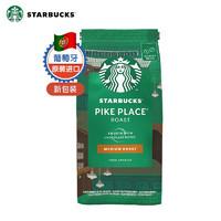 有券的上:STARBUCKS 星巴克 烘焙咖啡豆  中度烘焙   200g